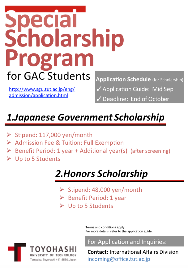 Special Scholarship Program for GAC Students2018.png