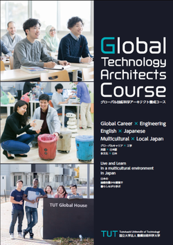 GAC brochure2021表紙_.pdf .png
