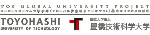 スーパーグローバル大学創成事業