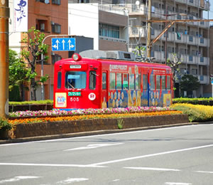 Welcome to Toyohashi!